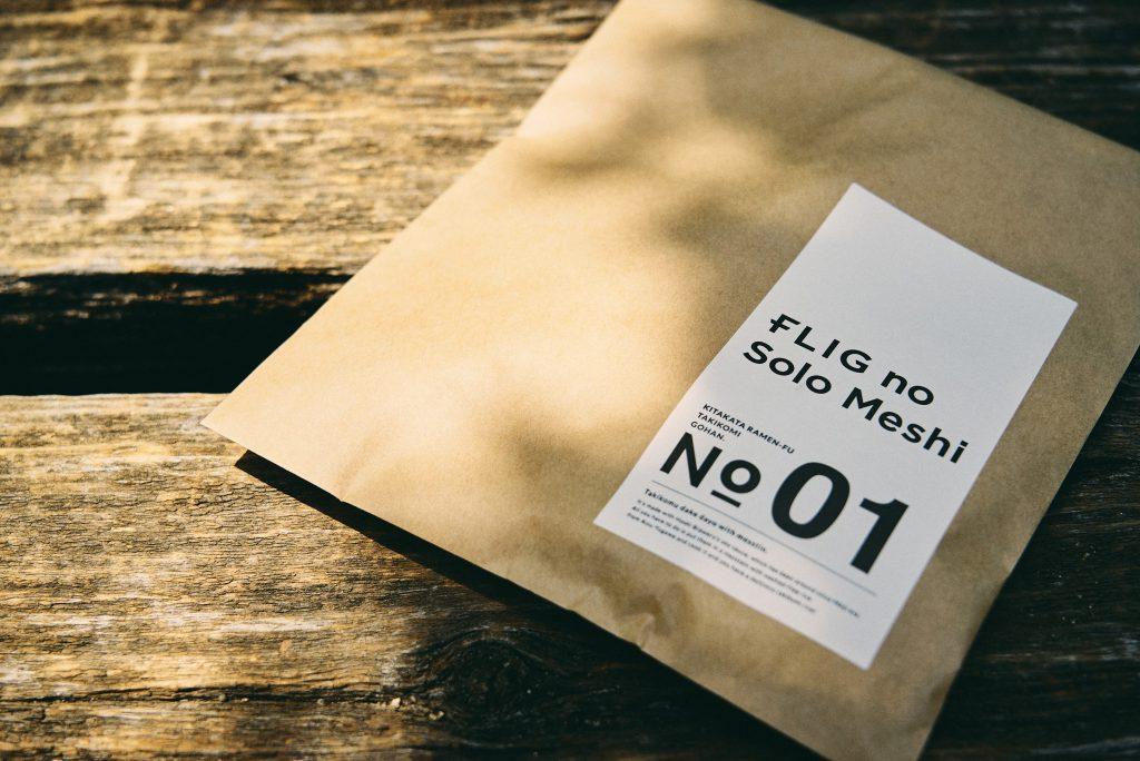 ソロメシNo1のパッケージ