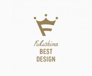 ふくしまベストデザインコンペティション受賞
